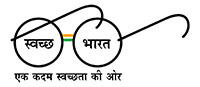 swachh-bharat-abhiyan